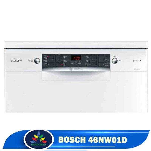 ظرفشویی 13 نفره بوش 46NW01D