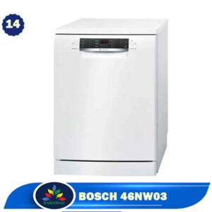 ماشین ظرفشویی 14 نفره بوش 46NW03