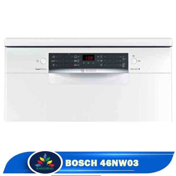 ظرفشویی 14 نفره بوش 46NW03