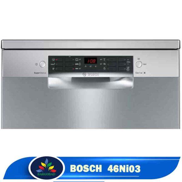 ظرفشویی 14 نفره بوش 46Ni03