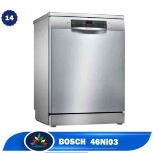 ماشین ظرفشویی 14 نفره بوش 46Ni03