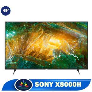 تلویزیون 49 اینچ سونی X8000H