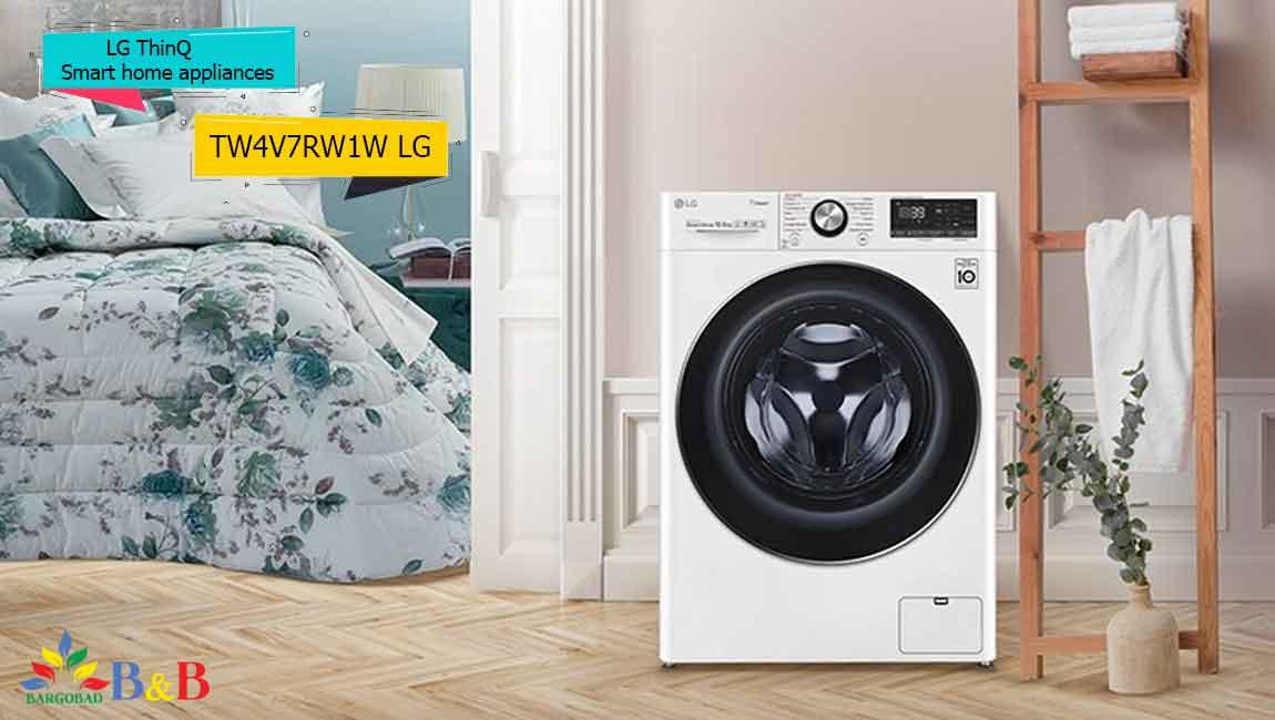 امکانات هوشمند ماشین لباسشویی 4V7