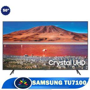 تلویزیون 50 اینچ TU7100