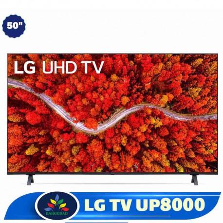 تلویزیون 50 اینچ ال جی UP8000