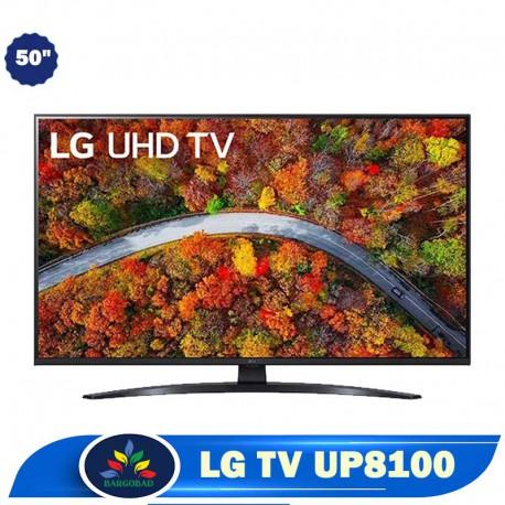 تلویزیون ال جی 50 اینچ ال جی UP8100