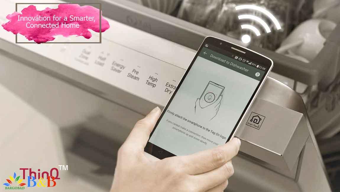 قابلیت SmartThinQ ماشین ظرفشویی 14 نفره ال جی 512