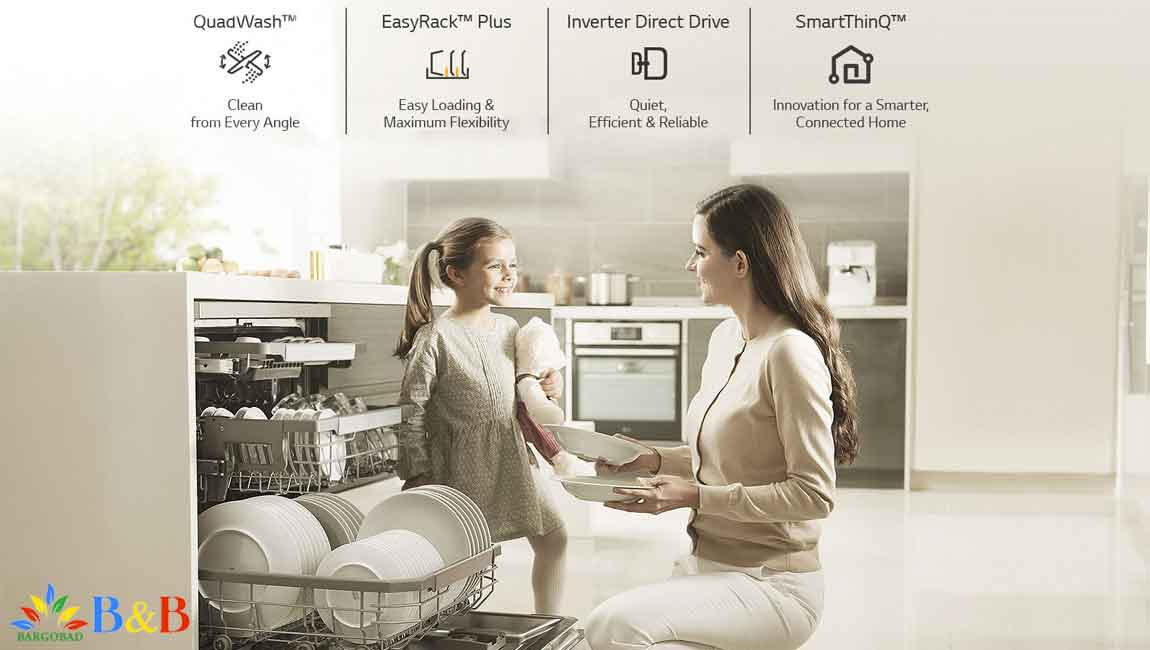 خرید ماشین ظرفشویی 512 ال جی