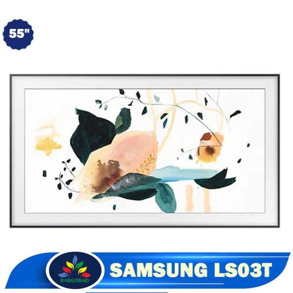 تلویزیون 55 اینچ سامسونگ LS03T