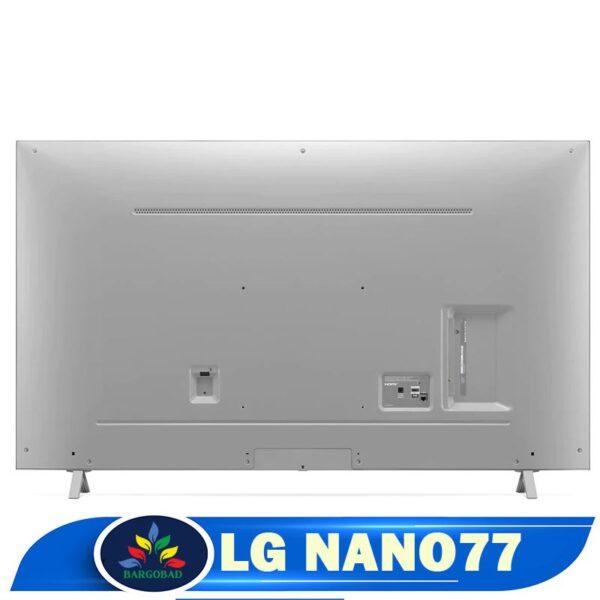 نمای پشت تلویزیون ال جی نانو 77