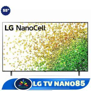 تلویزیون 55 اینچ ال جی NANO85