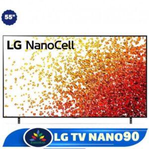 تلویزیون 55 اینچ ال جی NANO90