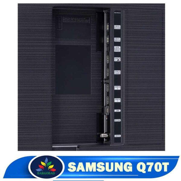 پورت های تلویزیون Q70T