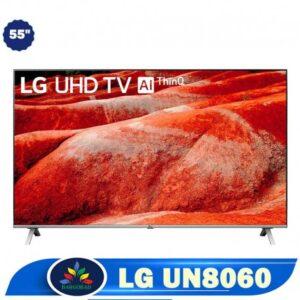 تصویر اصلی تلویزیون 55 اینچ ال جی UN8060