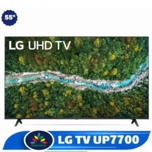 تلویزیون ال جی UP7700