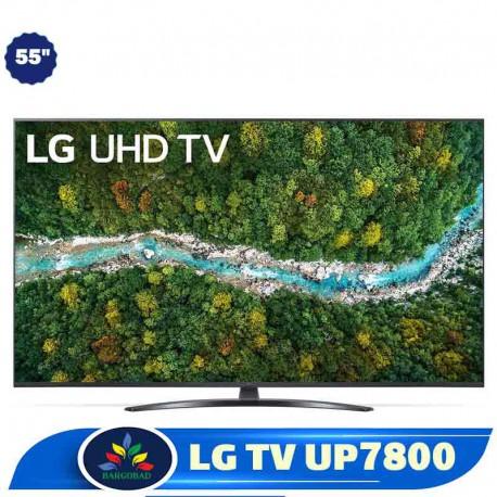 تلویزیون 55 اینچ ال جی UP7800