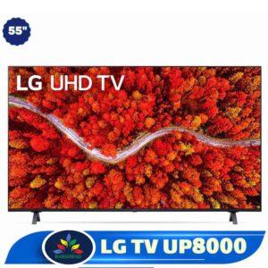 تلویزیون ۵۵ اینچ ال جی UP8000