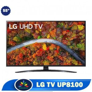 تلویزیون 55 اینچ ال جی UP8100