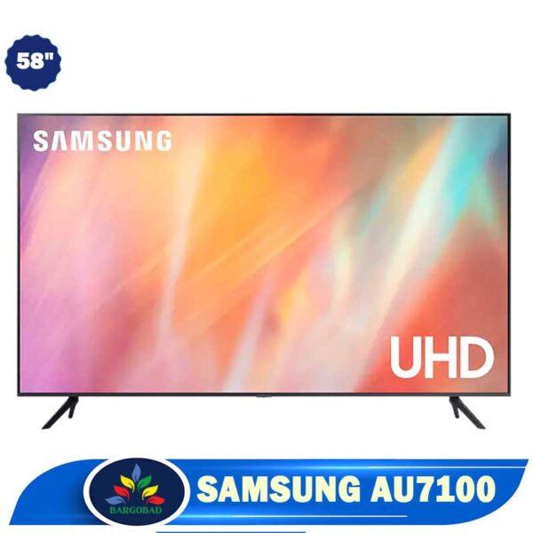 تلویزیون 58 اینچ AU7100