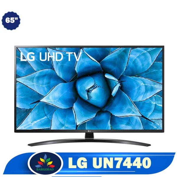 تلویزیون 65 اینچ ال جی UN7440