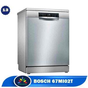ماشین ظرفشویی 13 نفره بوش 67MI02T