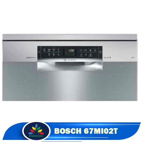 ظرفشویی 13 نفره بوش 67MI02T