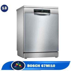 ماشین ظرفشویی 13 نفره بوش 67MI10
