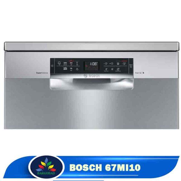 ظرفشویی 13 نفره بوش 67MI10