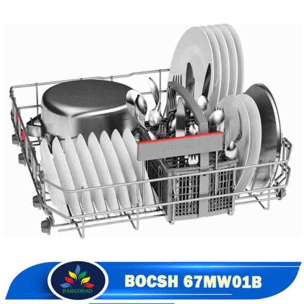 ظرفشویی 13 نفره بوش 67MW01B