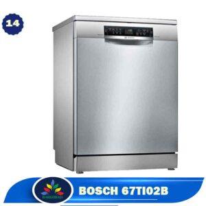 ماشین ظرفشویی 14 نفره بوش 67TI02B