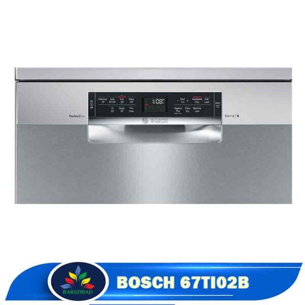 ظرفشویی 14 نفره بوش 67TI02B
