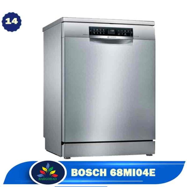 ماشین ظرفشویی 14 نفره بوش 68MI04E