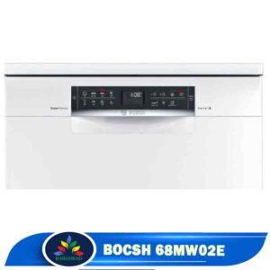 ماشین ظرفشویی 14 نفره بوش 68MW02E
