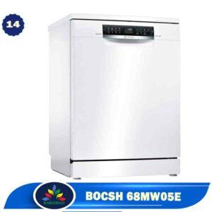 ماشین ظرفشویی 14 نفره بوش 68MW05E