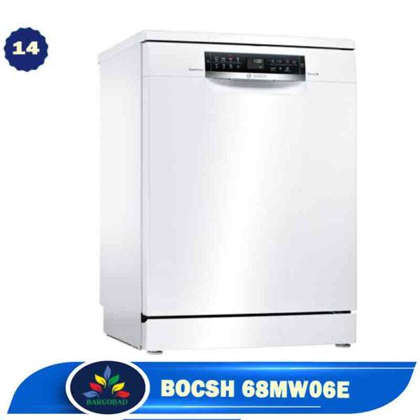 ماشین ظرفشویی 14 نفره بوش 68MW06E