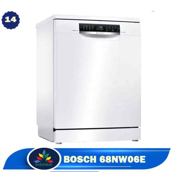 ماشین ظرفشویی 14 نفره بوش 68NW06E