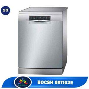 ماشین ظرفشویی 13 نفره بوش 68TI02E