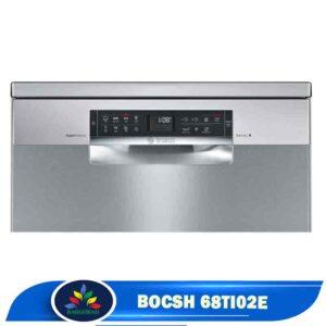 ظرفشویی 13 نفره بوش 68TI02E