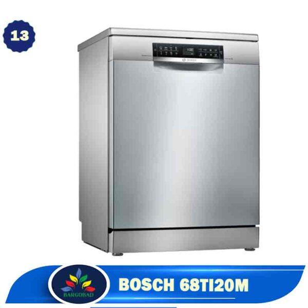 ماشین ظرفشویی 13 نفره بوش 68TI20M