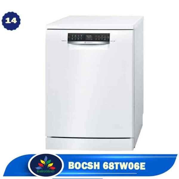 ماشین ظرفشویی 14 نفره بوش 68TW06E