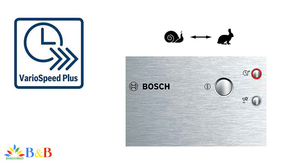 VarioSpeed Plus در ماشین ظرفشویی 14 نفره بوش 46MI03