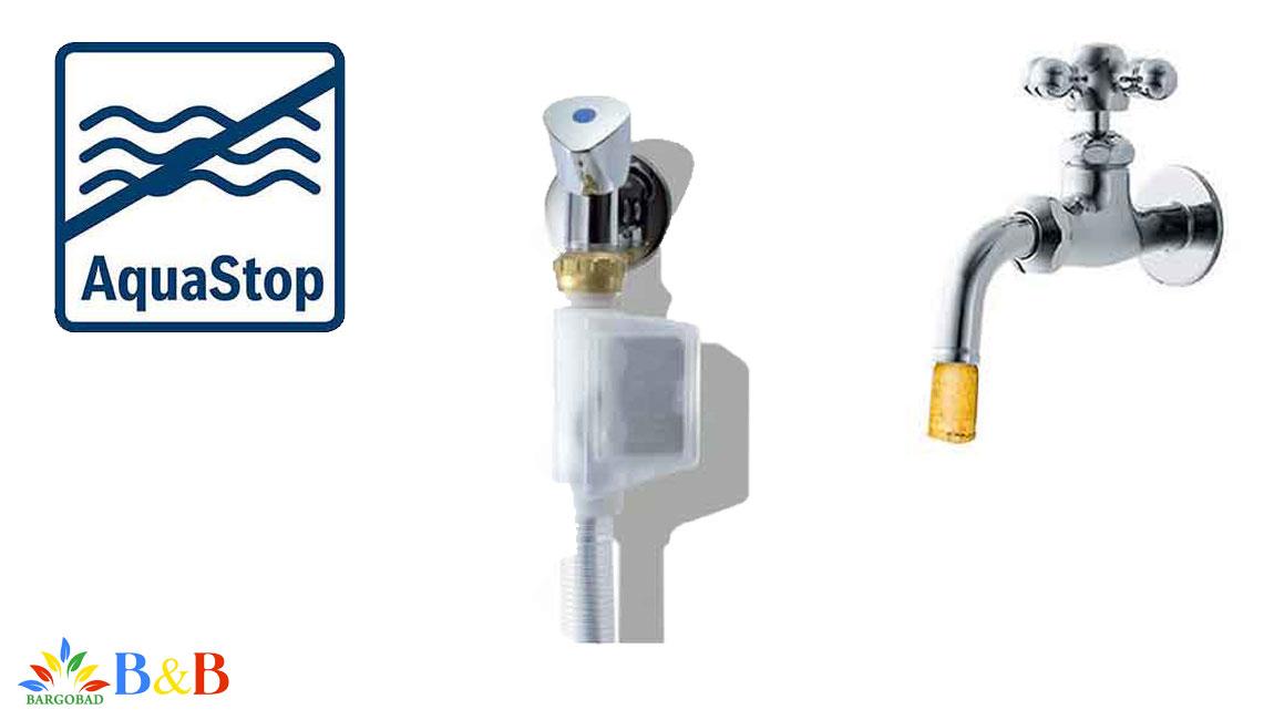 قابلیت AquaStop در ماشین ظرفشویی 13 نفره بوش SMS46MW01