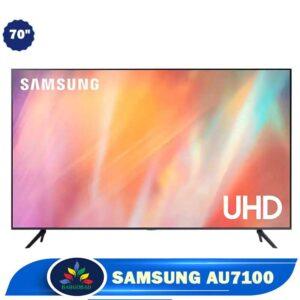 تلویزیون 70 اینچ AU7100