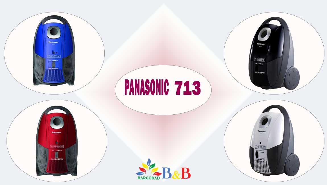 جاروبرقی پاناسونیک MC-CG713