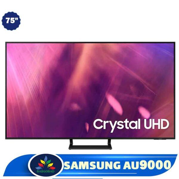 تلویزیون 75 اینچ AU9000