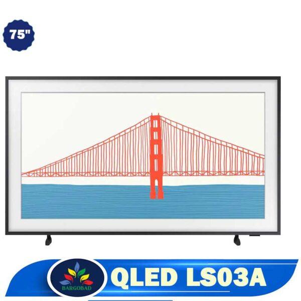 تلویزیون 75 اینچ LS03A