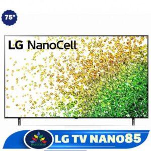 تلویزیون 75 اینچ ال جی NANO85