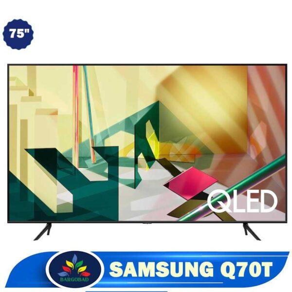 تلویزیون 75 اینچ Q70T