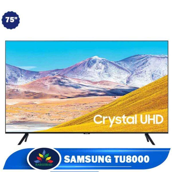 تلویزیون 75 اینچ TU8000