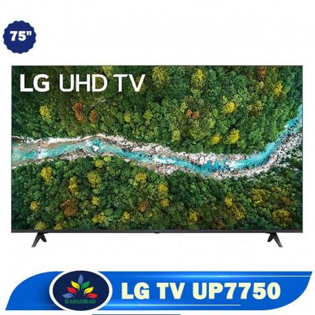 تلویزیون 75 اینچ ال جی UP7750